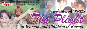 The Plight of Woman and Children Newsletter