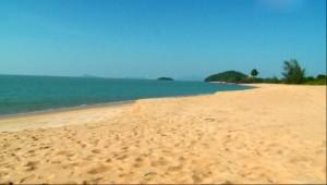 Kabyar-wa-beach