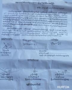 Kanbauk-letter